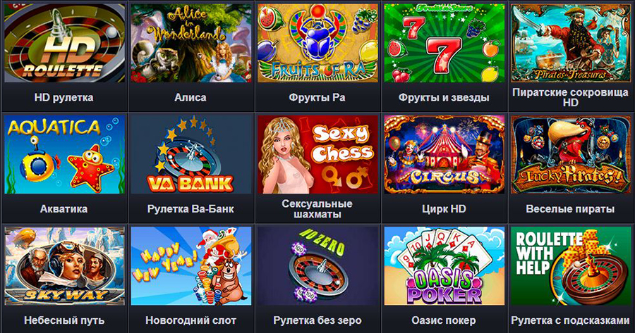 Фильмы про poker top 10 games android